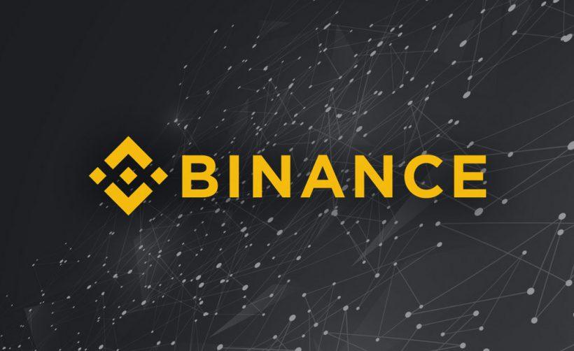 Binance представила демо-версию DEX