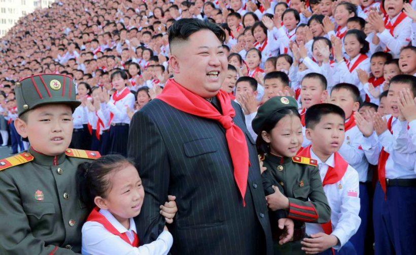 Северная Корея проведет крипто-конференцию
