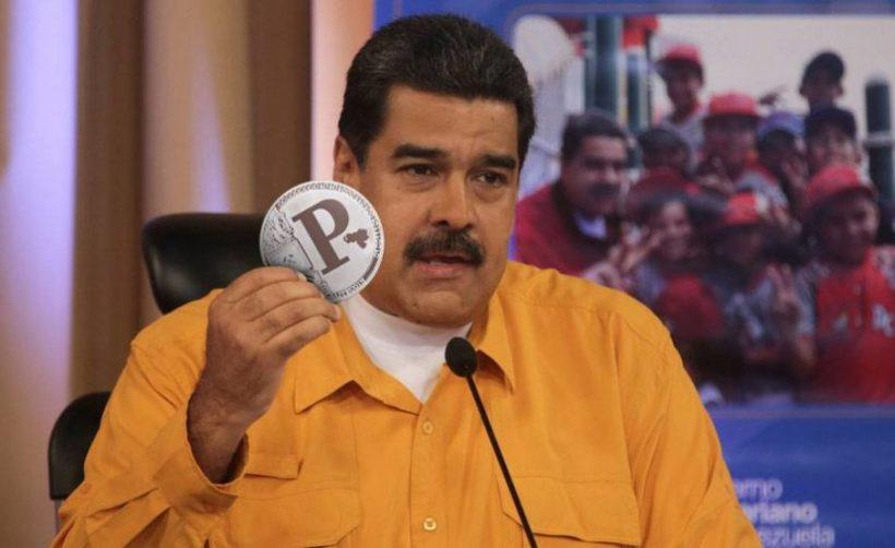 В Венесуэле зарплаты и цены будут привязаны к Petro