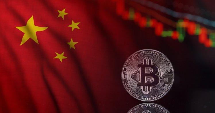 В Китае могут быть заблокированы 124 криптобиржи
