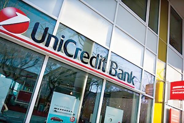 UniCredit Bank впервые использовал технологию блокчейн для совершения международной сделки