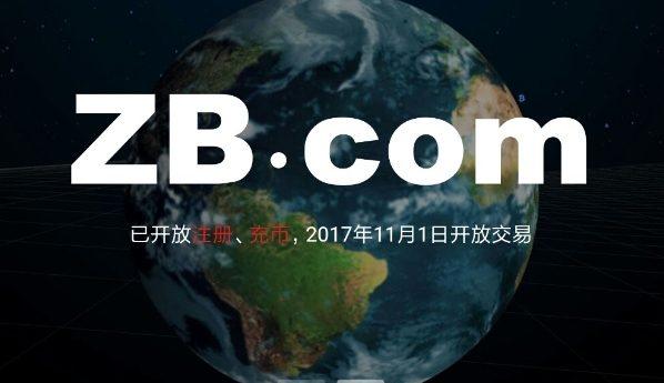 Биржа ZB.com открывает подразделение на Мальте