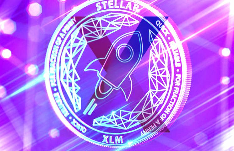 Состоялся запуск децентрализованной биржи StellarX