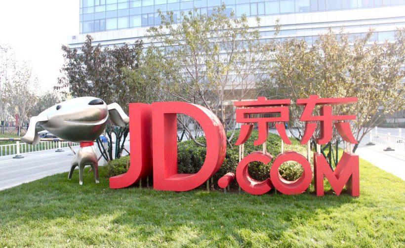 JD.com открыла институт для строительства «умных городов»