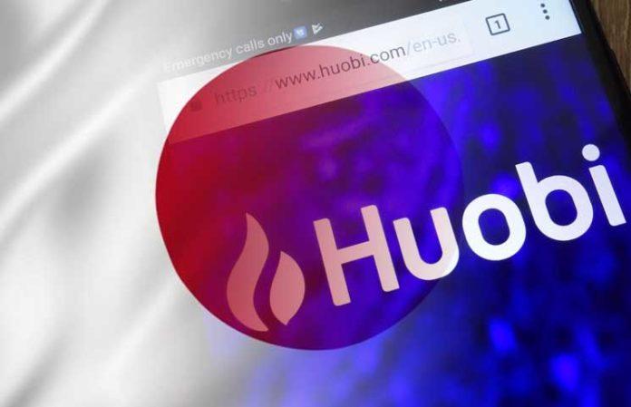 Huobi приобретает лицензированную криптобиржу в Японии