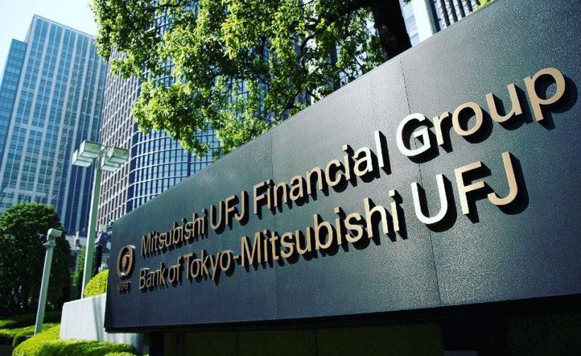 Японский банк-гигант тестирует собственную криптовалюту
