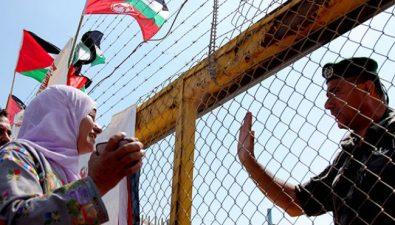 Палестинцы используют биткоин в условиях конфликта