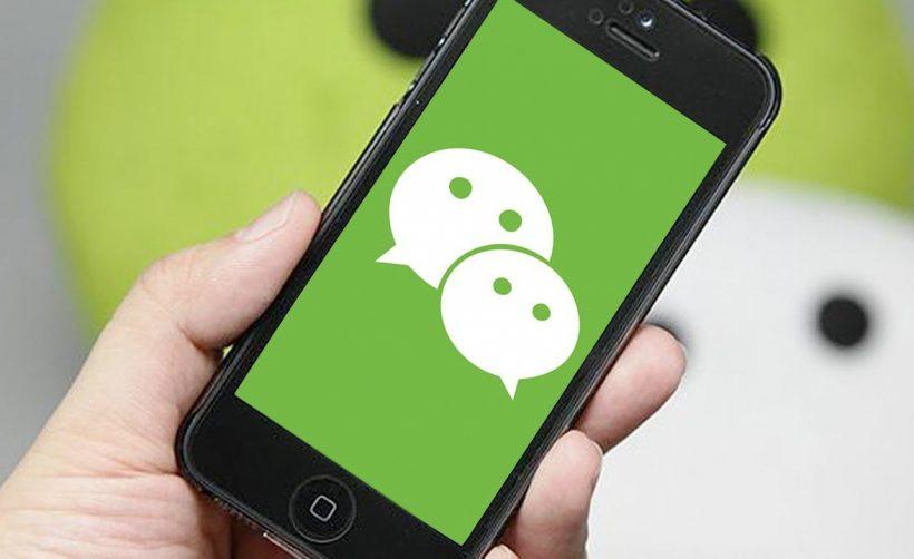 WeChat блокирует майнинг и крипто аккаунты