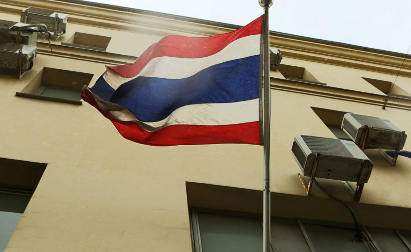 Финрегулятор Таиланда предложил узаконить конфискацию криптовалют у преступников