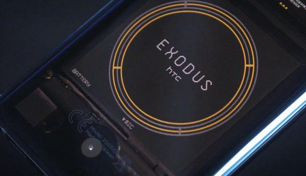 HTC Exodus покажут уже 22 октября