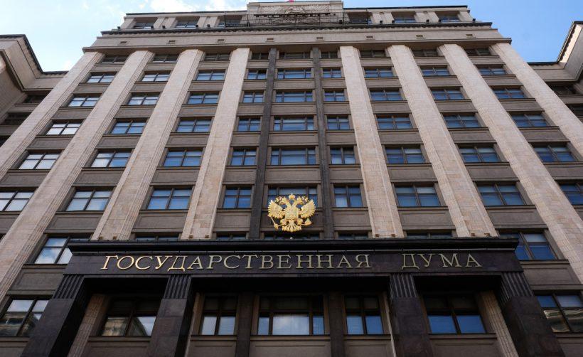 Акции и доли непубличных компаний России станут цифровыми активами