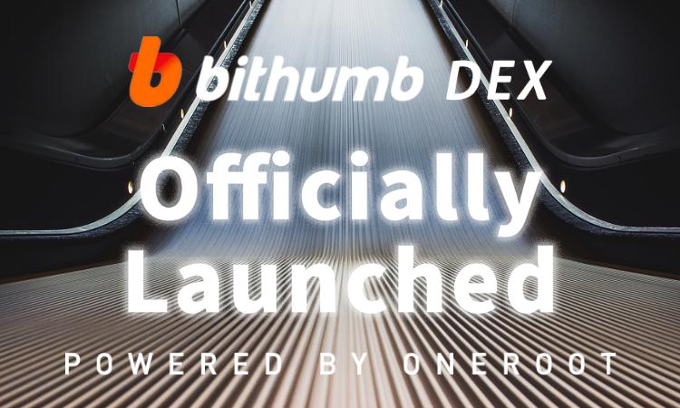 Bithumb запустила Bithumb DEX