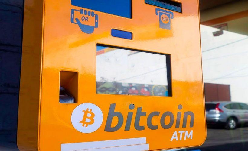 Мошенники похитили более $50 000 с помощью биткоин-автомата
