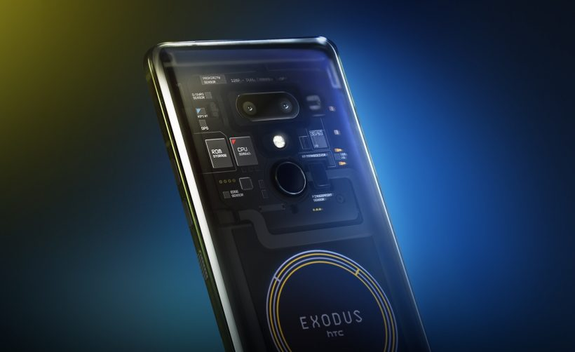 HTC представили блокчейн-смартфон Exodus 1