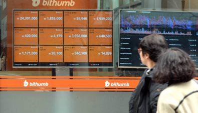 Биржа Bithumb перепродала контрольный пакет акций