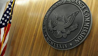 SEC просит помощи общественности относительно биткоин-ETF