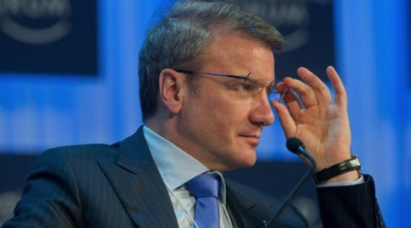 Герман Греф: государства не уступят свою централизованность криптовалютам