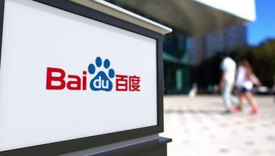 Партнером TRON может стать IT-гигант Baidu