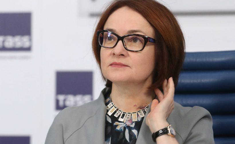 Глава Банка России: криптовалютная лихорадка сходит на нет