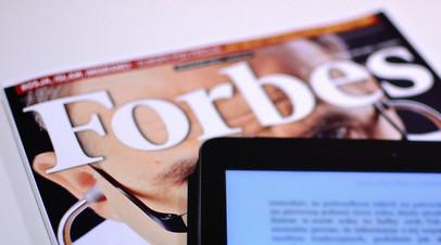 Forbes будет использовать блокчейн для публикации материалов