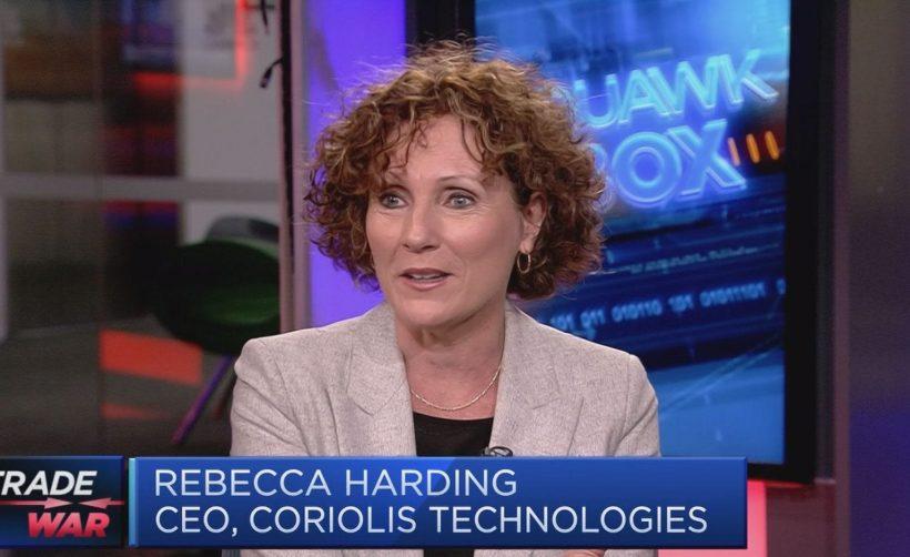 Ребекка Хардинг: банки осознают важность инвестиций в криптосферу