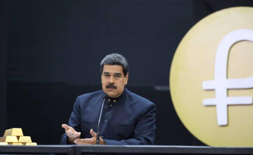 Шесть крупных бирж в Венесуэле начнут продавать Petro
