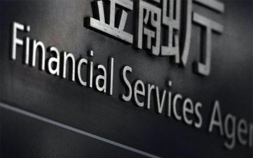 FSA Японии: стейблкоины — не криптовалюта