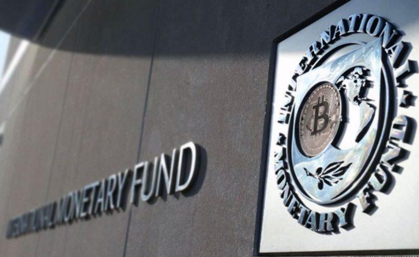 МВФ: криптовалюты способны негативно повлиять на международное финансовое пространство