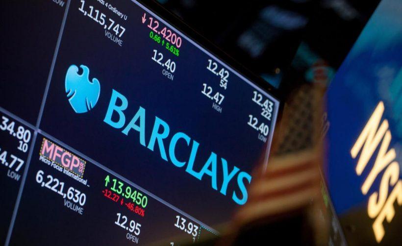 Банк Barclays отложил планы по запуску крипто торговли