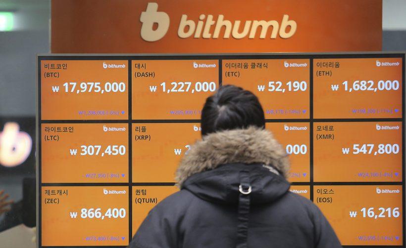 Bithumb планирует запустить децентрализованную биржу