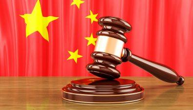 Китай наделил криптовалюты статусом «виртуальной собственности»