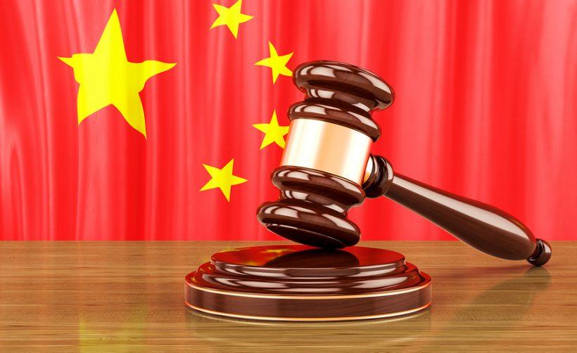 Китайский суд: закон не запрещает держать криптовалюты