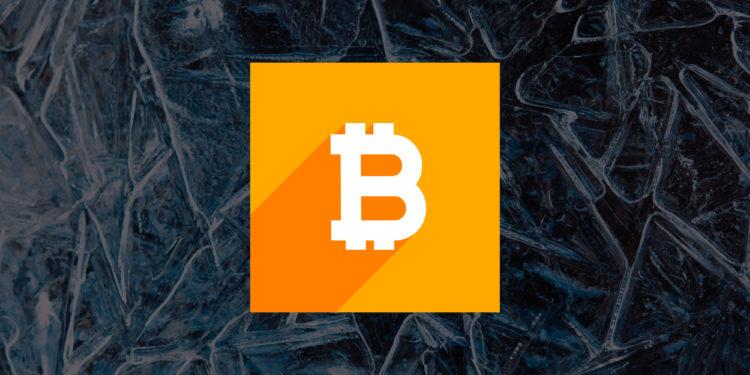 Объявлена дата запуска криптовалютной платформы Bakkt