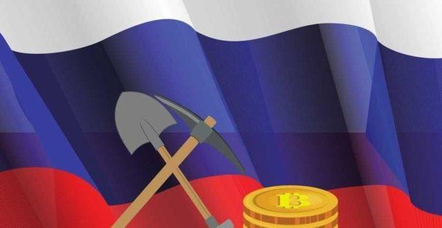 «Майнинга» не будет в России: умный ход или просто не разобрались?