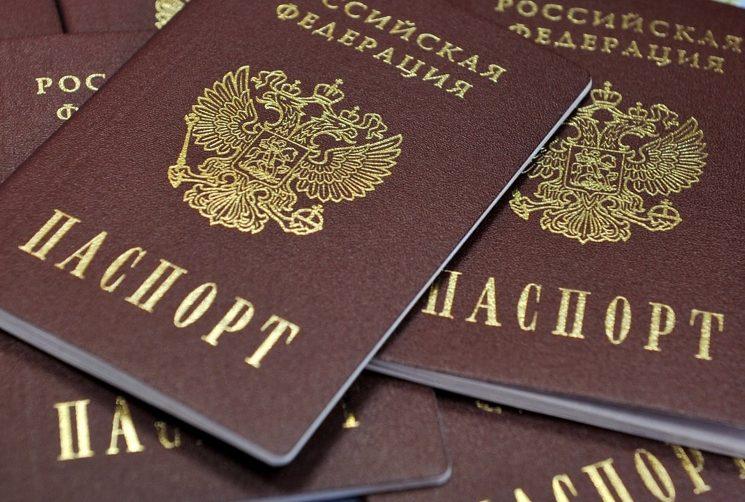 Россиянам заменят бумажные паспорта на виртуальные