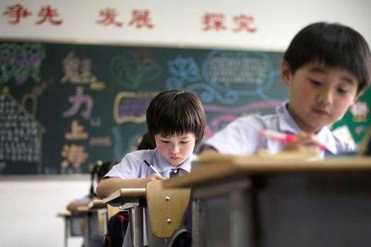 Майнинг в китайской школе