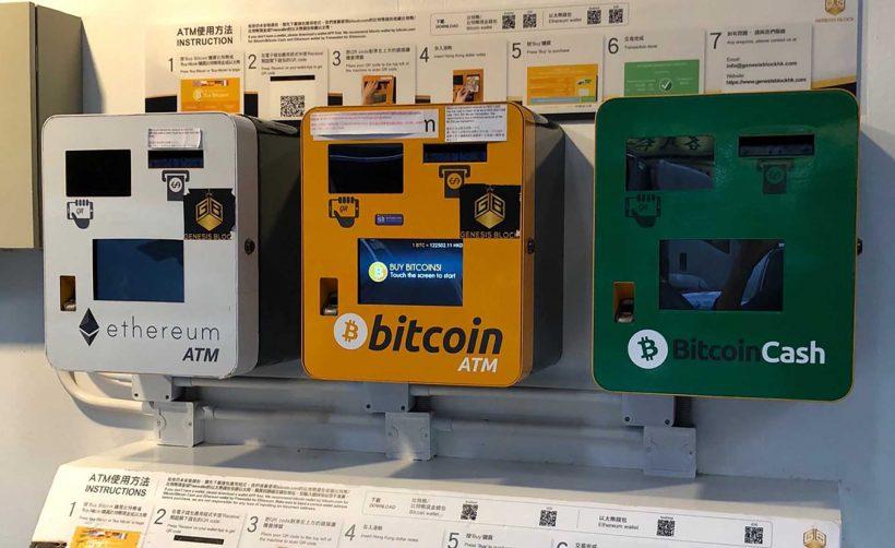 В мире установлено более 4 000 криптовалютных терминалов