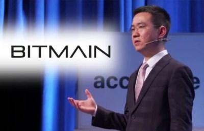 В Bitmain не подтвердили информацию об уходе Джихана Ву