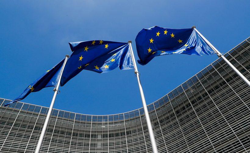 ЕС запускает блокчейн-ассоциацию с участием крупнейших европейских банков