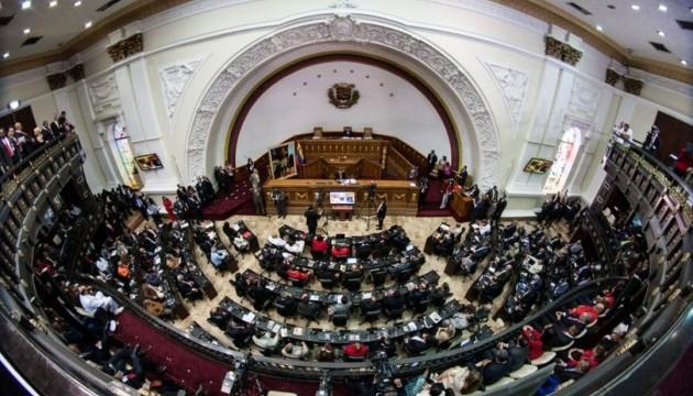 Верховный суд Венесуэлы объявил Petro законным платежным средством