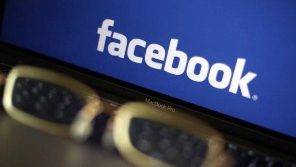 Личная информация 257 тысяч пользователей Facebook оказалась в открытом доступе. История с российскими корнями