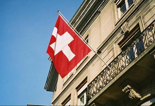 Финансовый регулятор Швейцарии считает криптовалюты высокорисковым инвестиционным инструментом