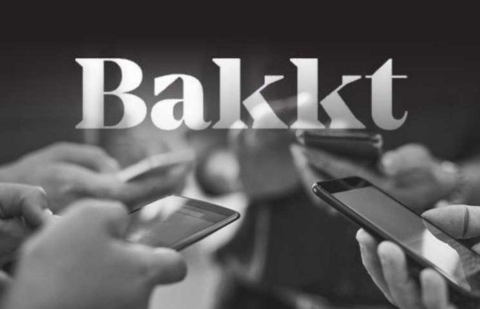 Что есть Bakkt для биткоина?