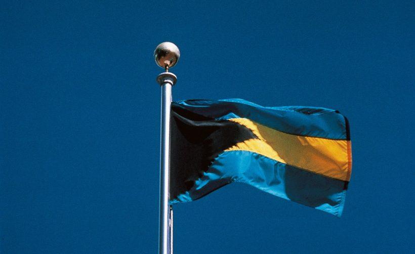 Багамcкие острова выпустили дискуссионный документ по регулированию криптовалют