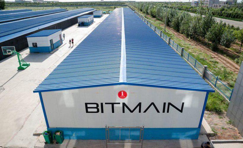 Bitmain будет судиться с хакером, укравшим биткоины компании с Binance