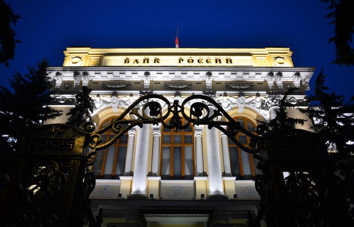 Центробанк станет безоговорочным регулятором криптоиндустрии в России