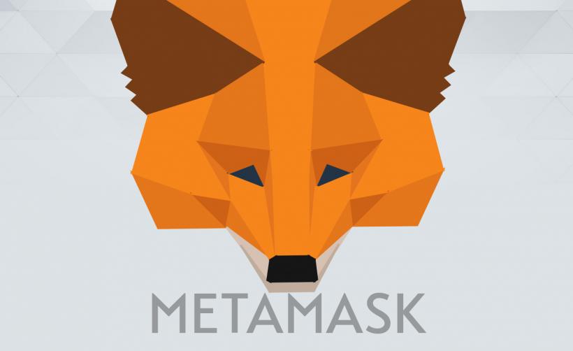 Приватный режим В Ethereum-кошельке MetaMask