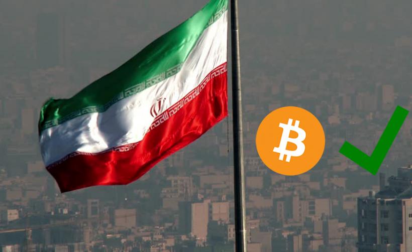 Иран завершил разработку национальной криптовалюты