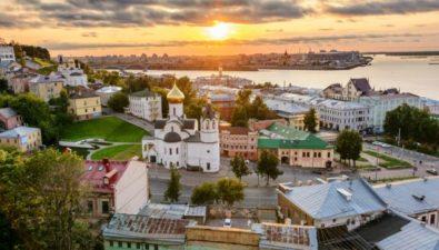 Житель Нижнего Новгорода предложил властям инвестировать бюджетные деньги в биткоин
