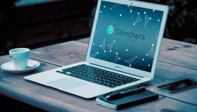В Японии арестованы причастные к украденным с Coincheck криптовалютам люди